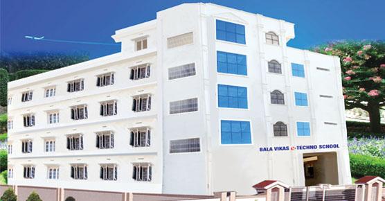 Bala Vikas E.M High School