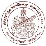 Kamaraj College