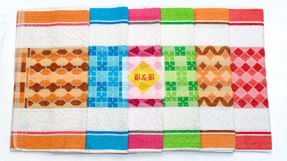 Mamata Fabrics