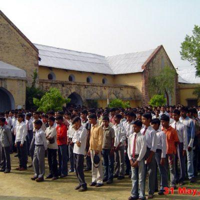 Islamia Inter College