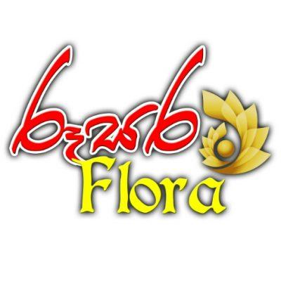 Roosara Flora