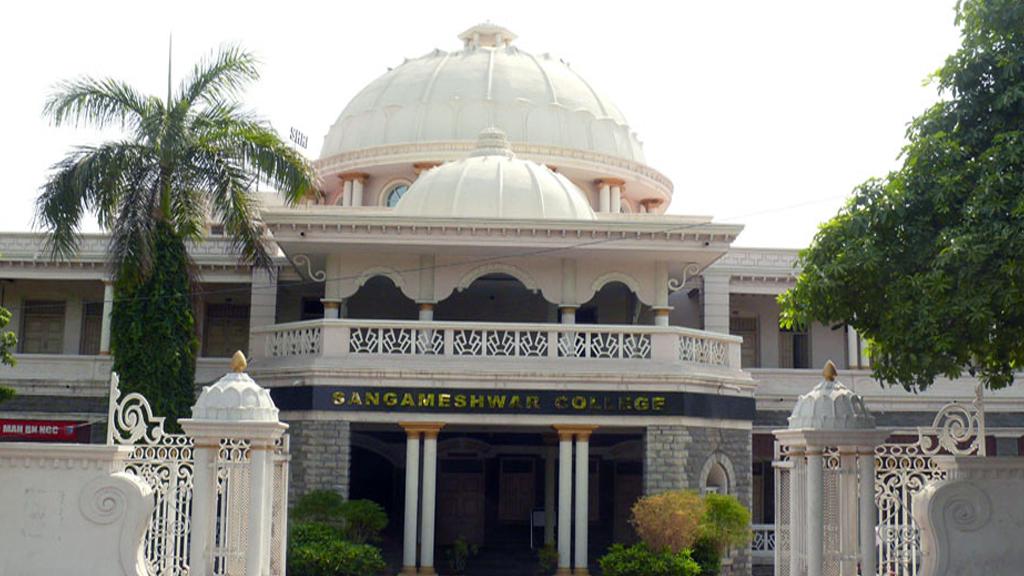 Sangameshwar College, Solapur