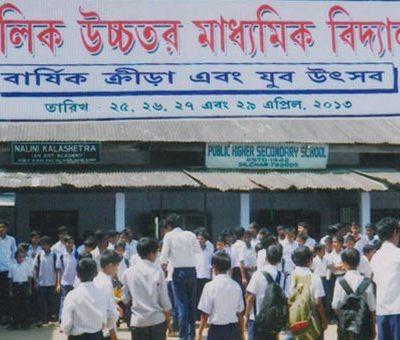 Public Higher Secondary School