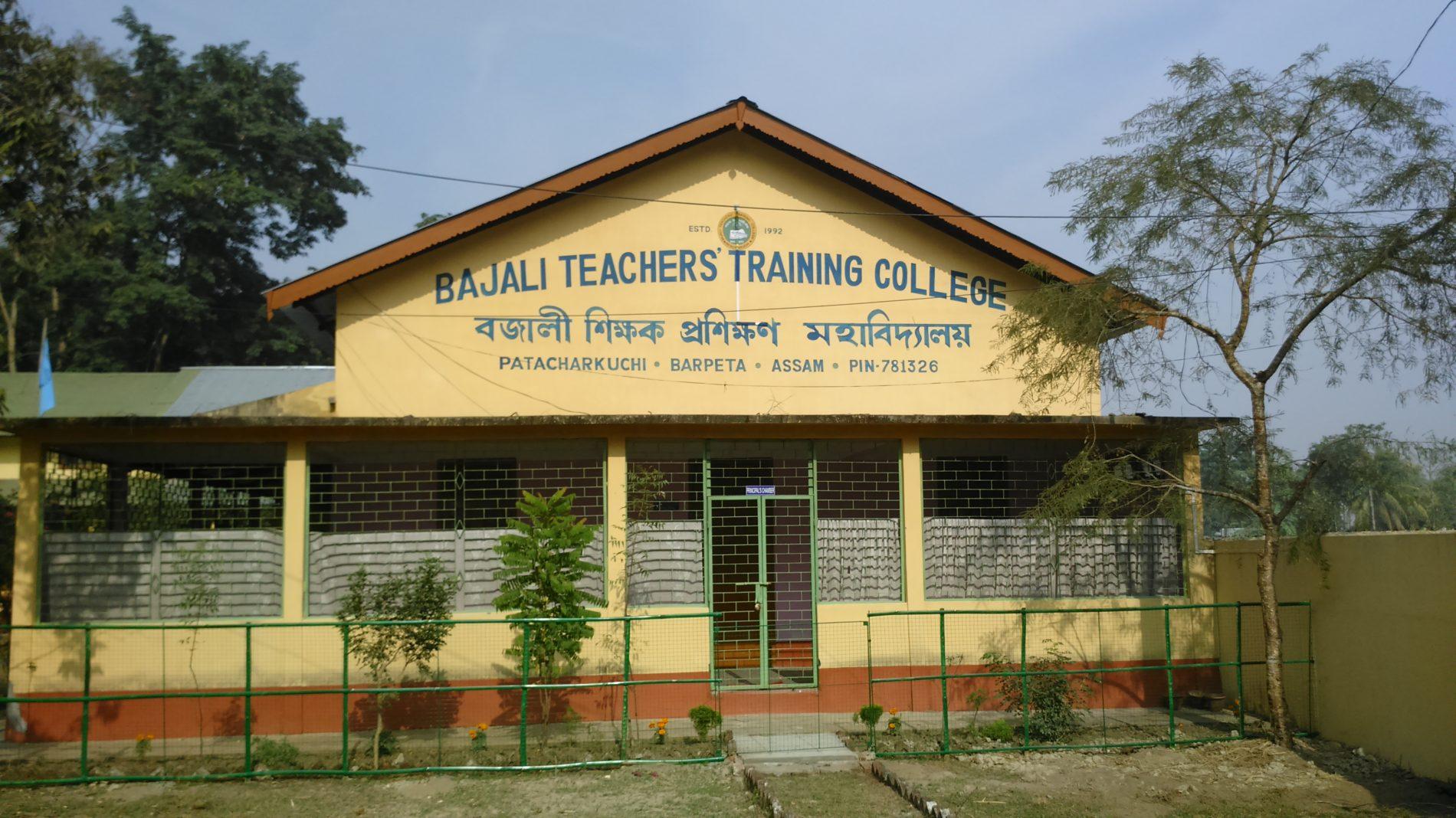Bajali Teachers' Training College