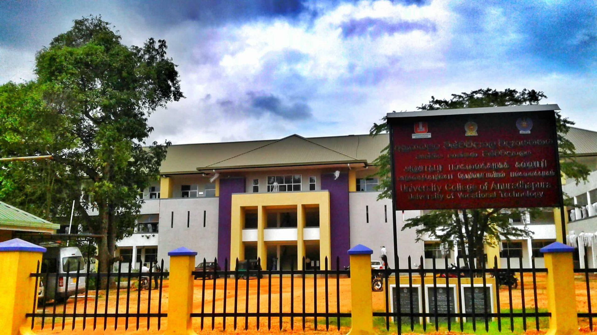 University College of Anuradhapura