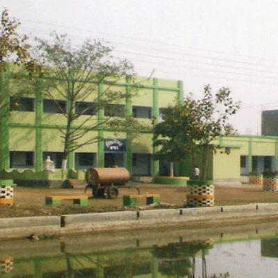 Birbhum Mahavidyalaya