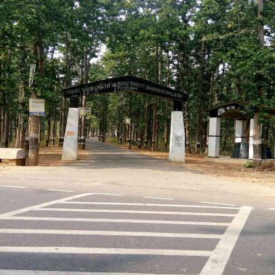 Pandit Raghunath Murmu Smriti Mahavidyalaya