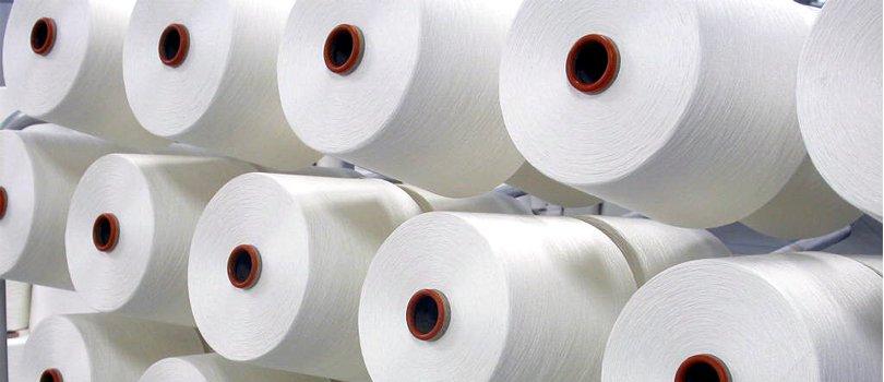 Ambika Cotton Mills Limited