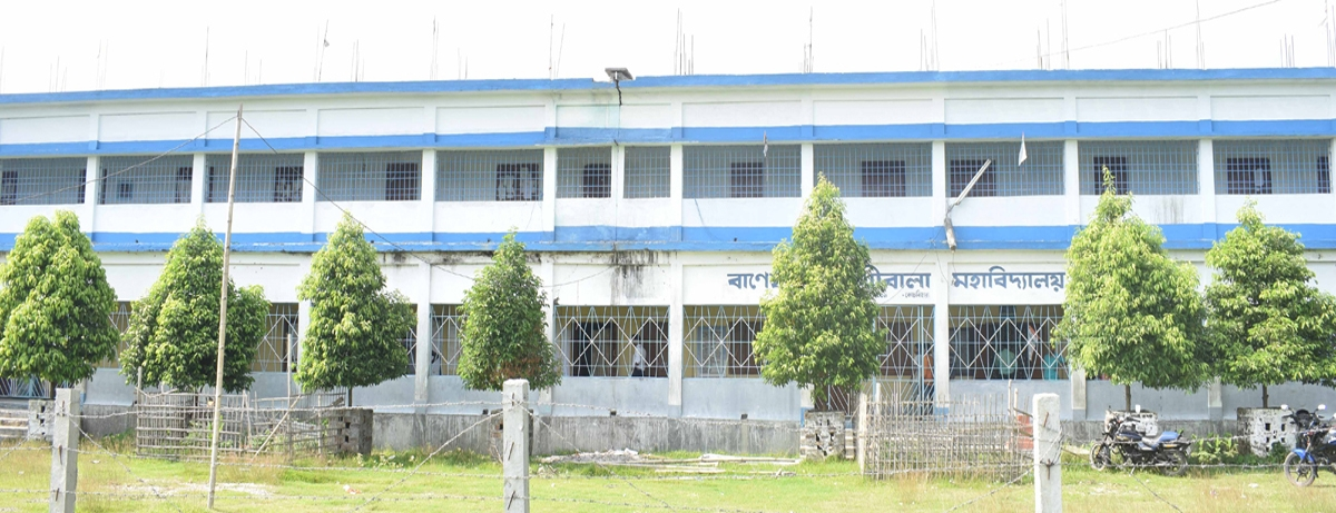 Baneswar Sarathibala Mahavidyalaya