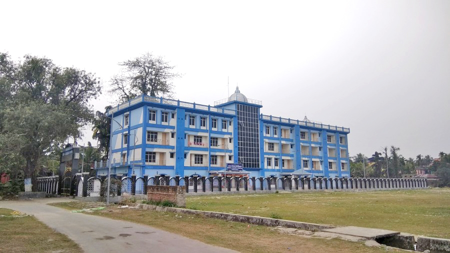 Coochbehar Government Medical College & Hospital