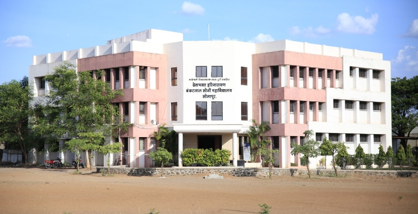 D.H. B. Soni College