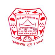 K. N. Bhise Arts And Commerce College, Kurduwadi
