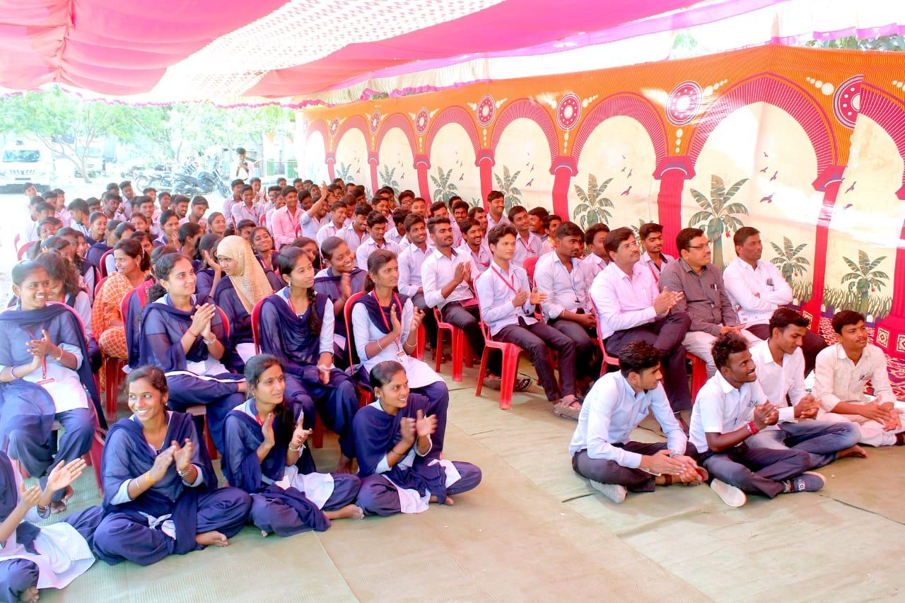 Santosh Bhimrao Patil College, Mandrup