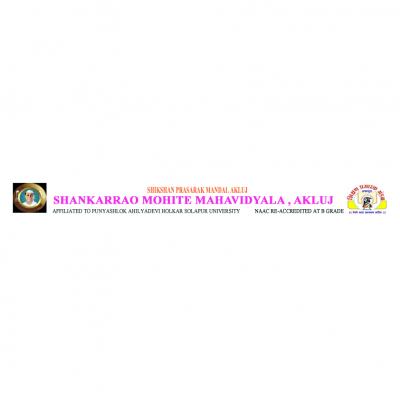 Shankarrao Mohite Mahavidyalaya, Akluj