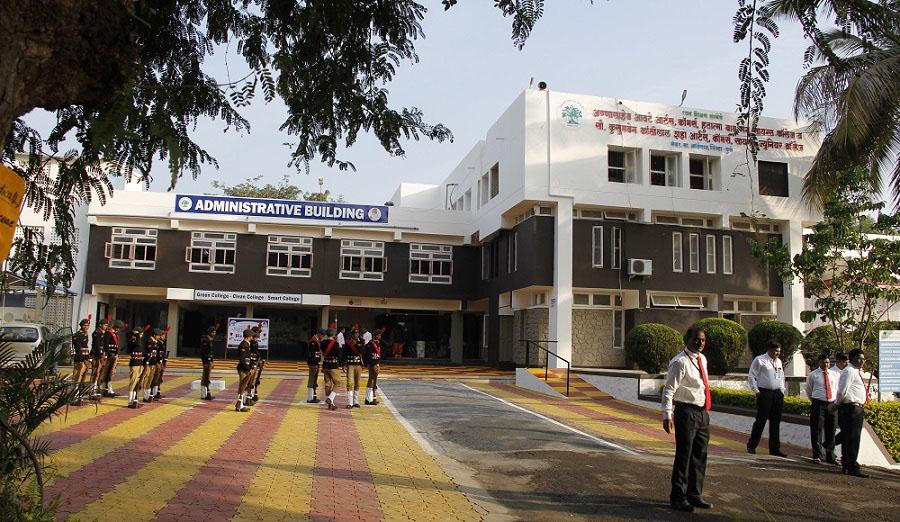 Annasaheb Awate Arts, Commerce & Hutatma Babu Genu Science College, Manchar
