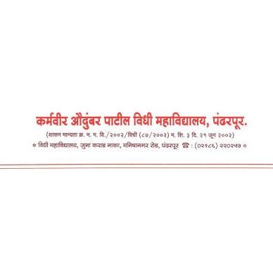 Karmaveer Audumbar Patil Law College, Pandharpur