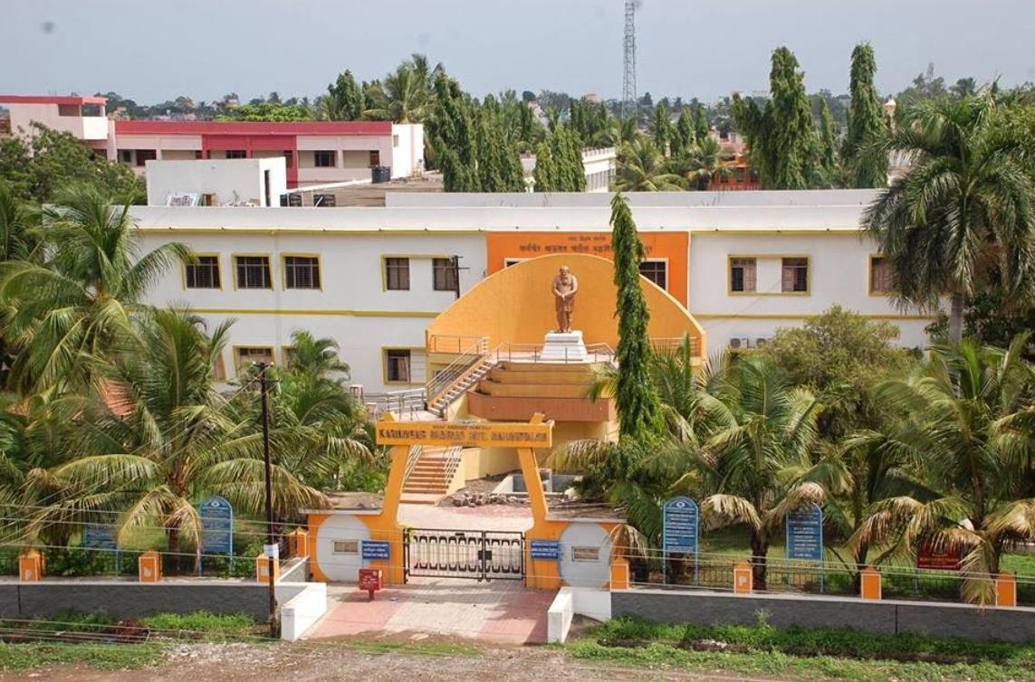 Karmaveer Bhaurao Patil Mahavidyalaya, Pandharpur
