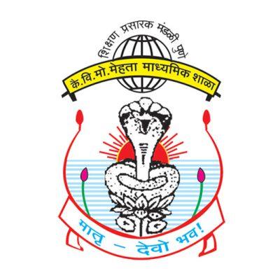 Late Vilaschandra Motichand Mehta High School, Solapur