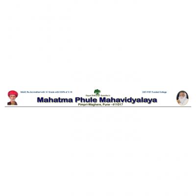 Mahatma Phule Mahavidyalaya, Pimpri