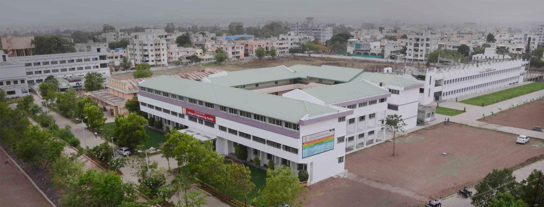 PVG's College of Engineering, Nashik