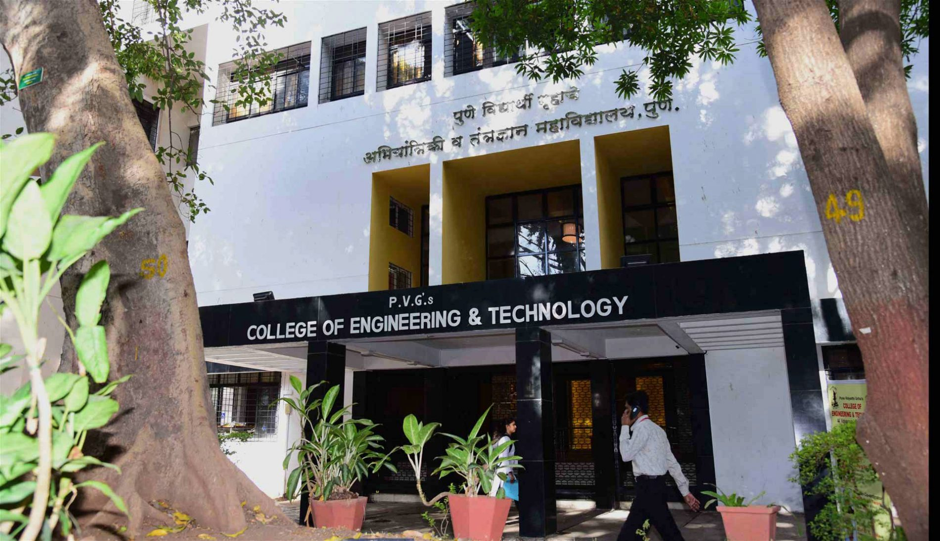 PVG's College of Engineering and Technology, Pune