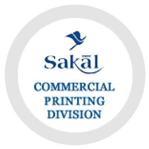 Sakal Commercial Printing Division, Pune