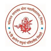 Shri Chandamal Tarachand Bora Arts, Science and Commerce College