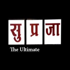 Supraja The Ultimate