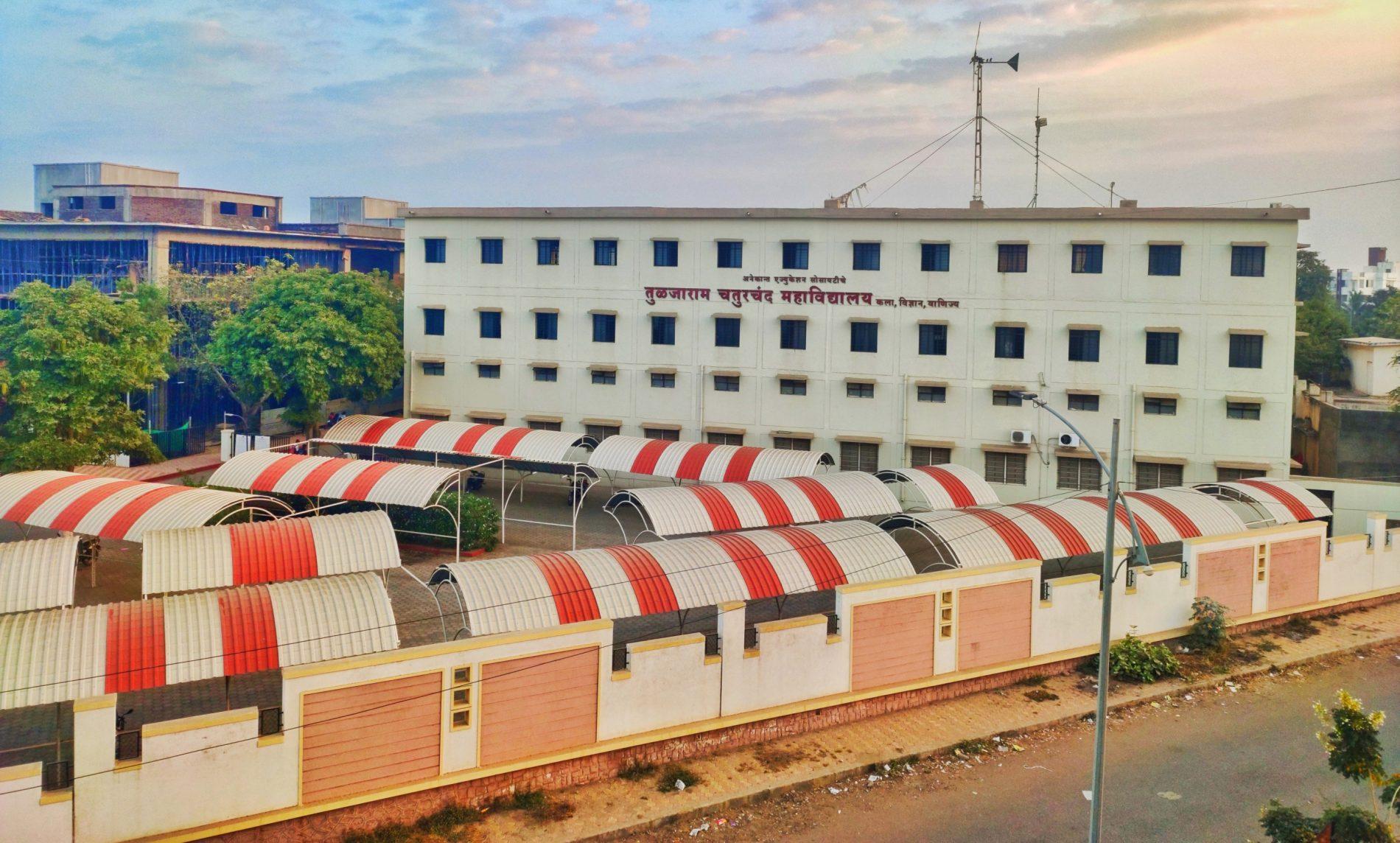 Tuljaram Chaturchand College Of Arts, Science & Commerce, Baramati