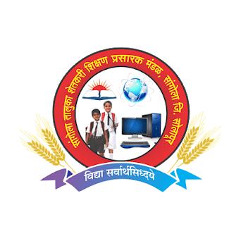 Vidnyan Mahavidyalaya, Sangola