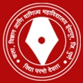 ITSPM Arts, Science and Commerce College, Indapur