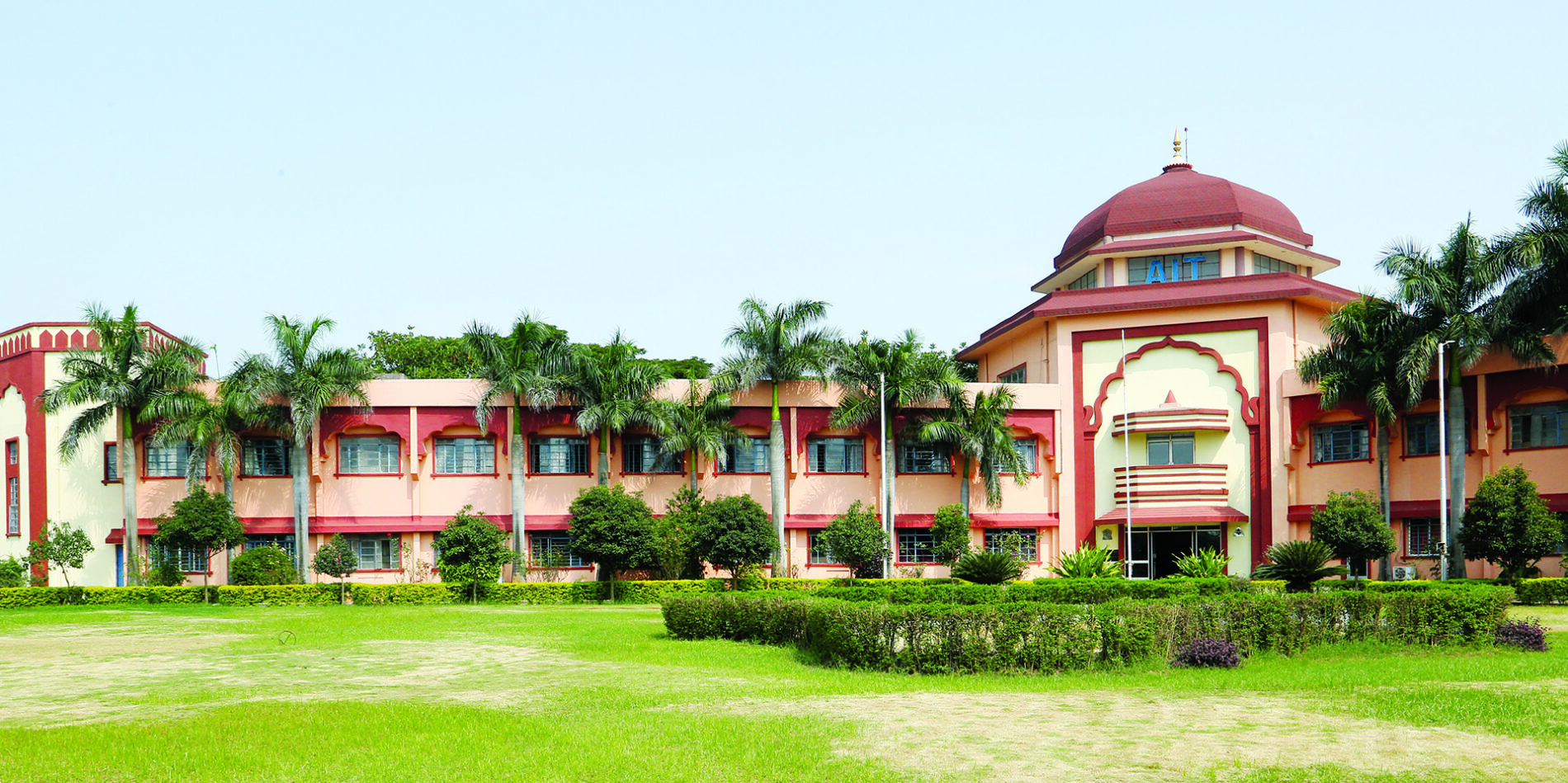 Army Institute of Technology
