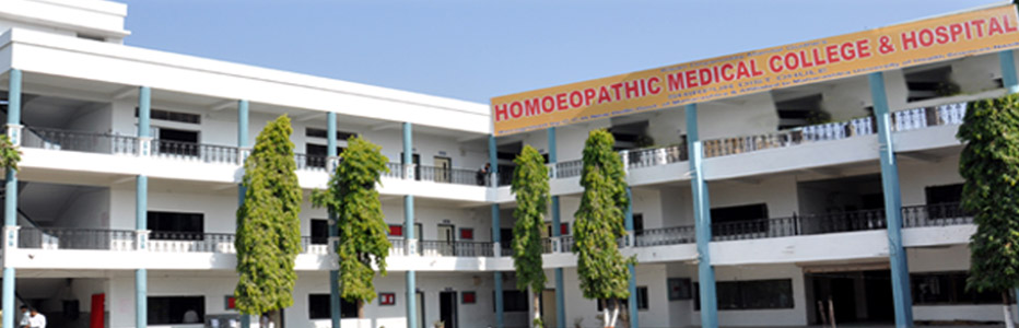KDMG's Homoeopathic Medical College
