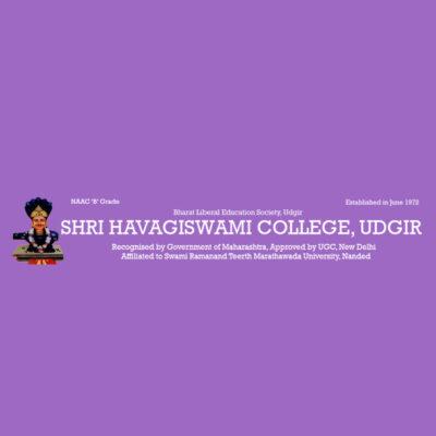 Shri Havagiswami College