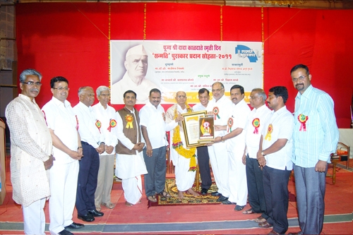 Shri Narayandada kaldate Smruti Pratishthan
