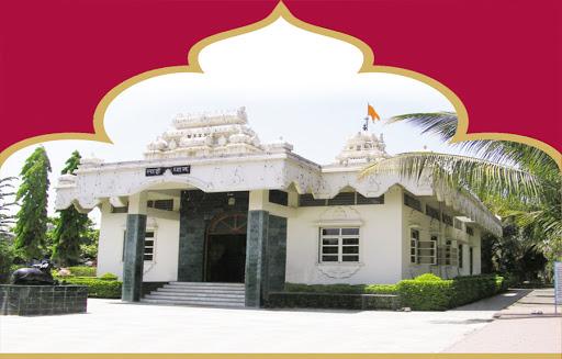 Shri Sai Dham Trust