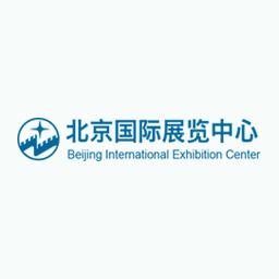 北京国际展览有限公司