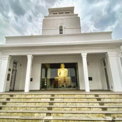 Ananda College