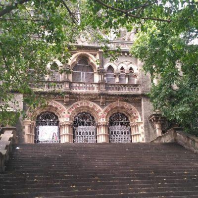 Directorate of Technical Education, Maharashtra State