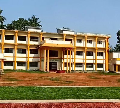 Government First Grade College, Uppinangady