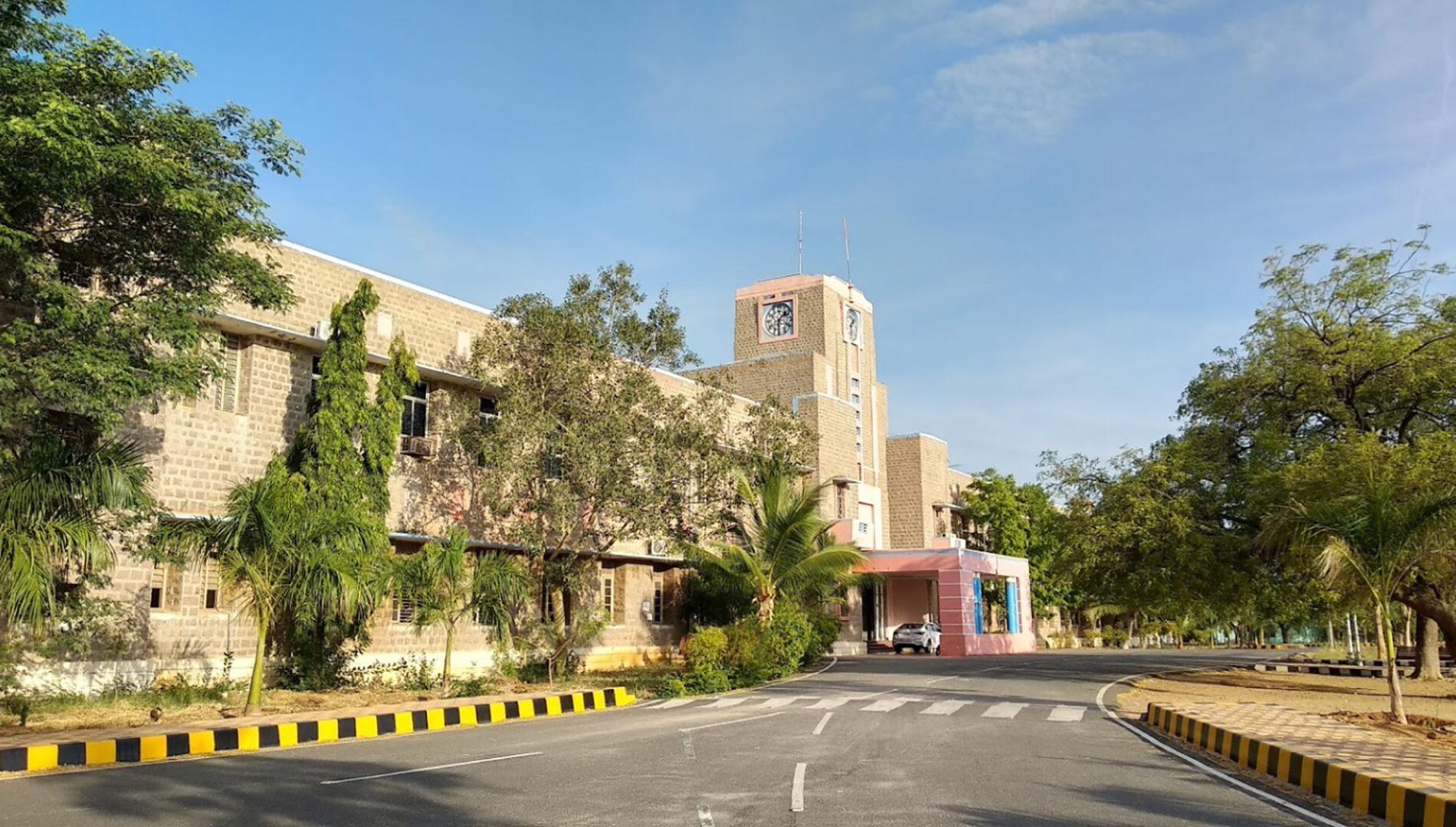 Jawaharlal Nehru Technological University, Anantapur