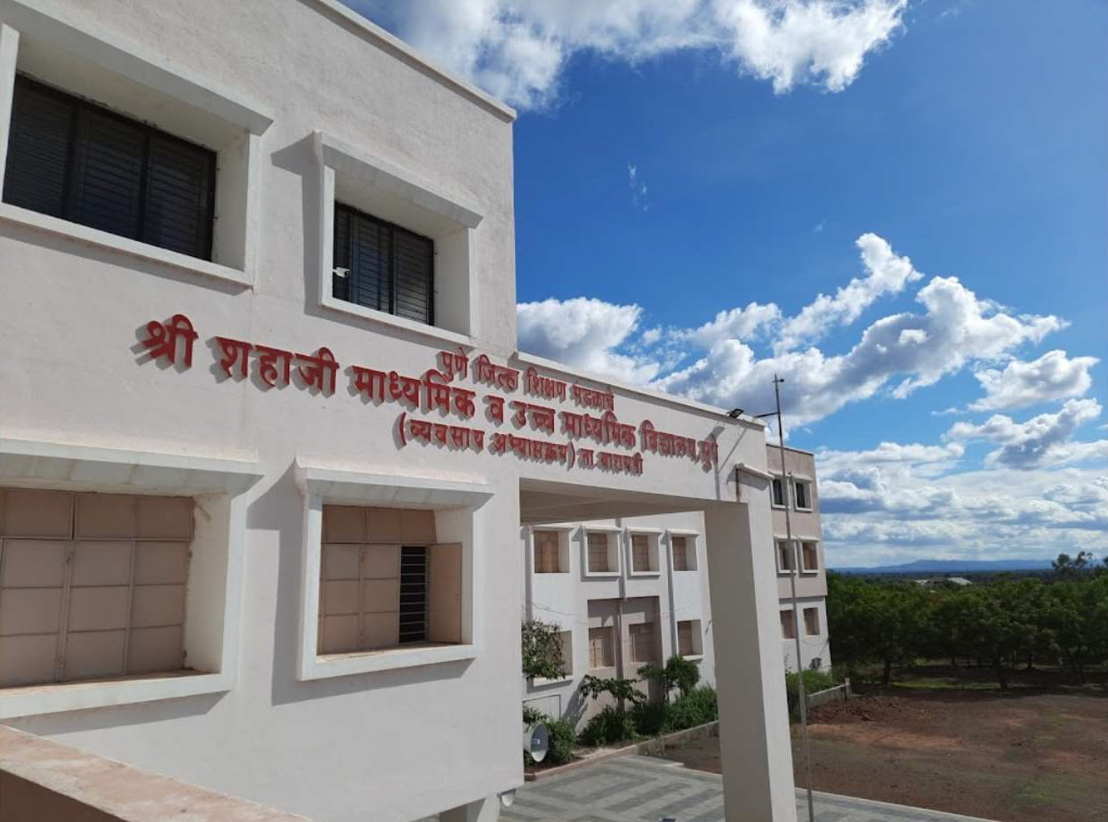 Shri Shahaji High School & Junior College, Supe