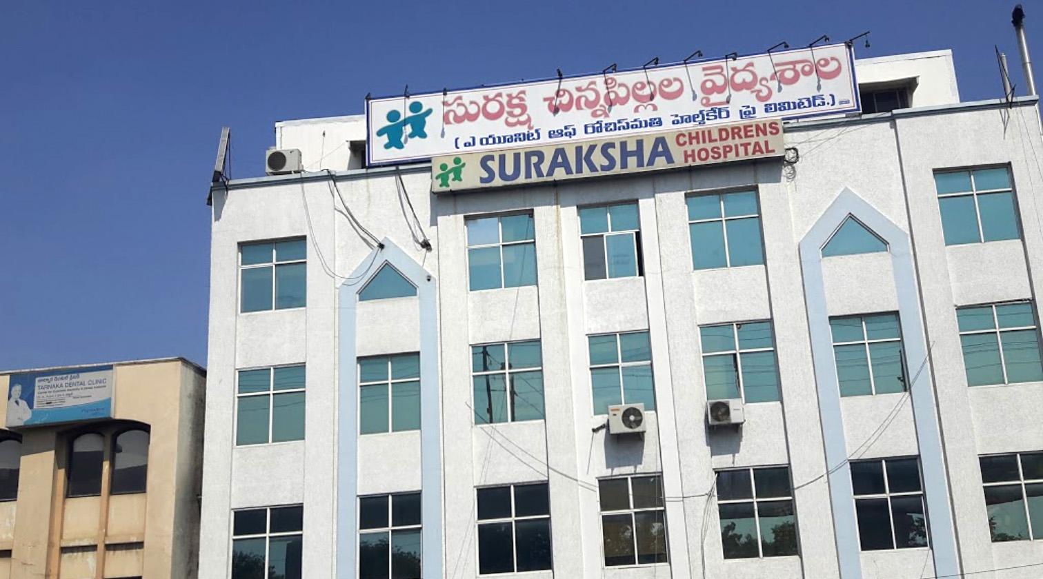 Suraksha Childrens Hospital