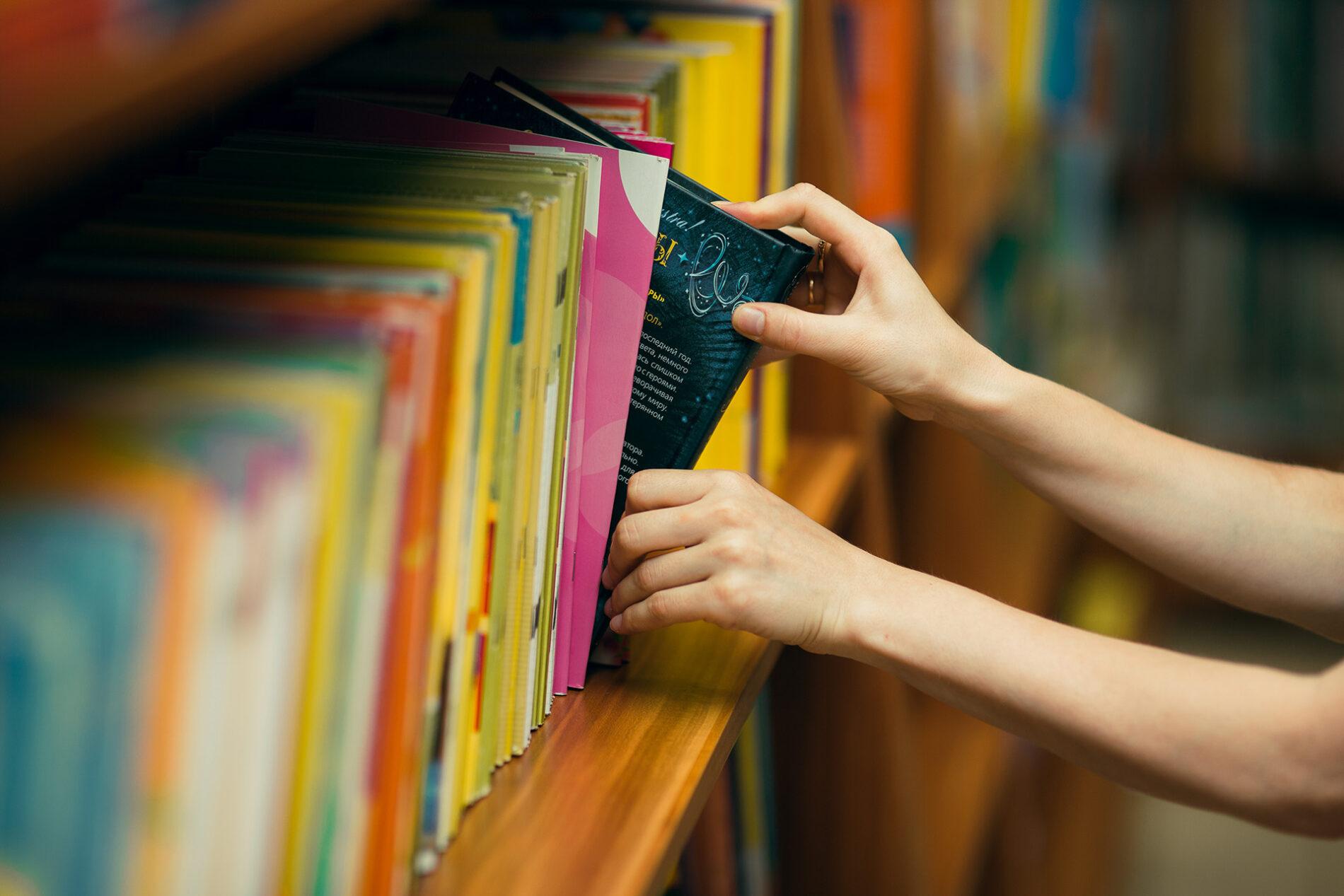 Unnati Book Centre