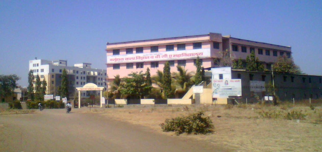 Vasundhara Kala Mahavidyalaya