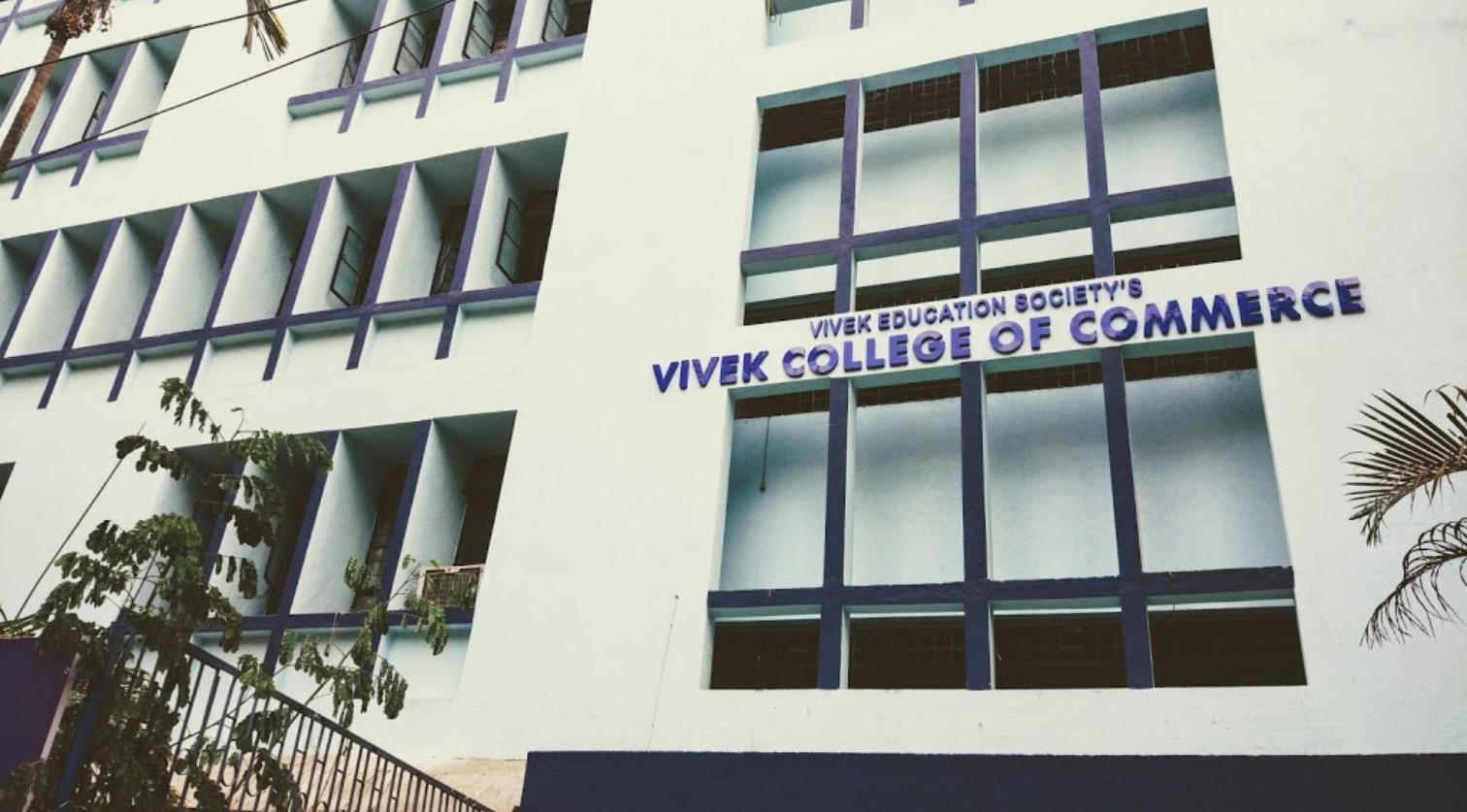 Vivek College of Commerce