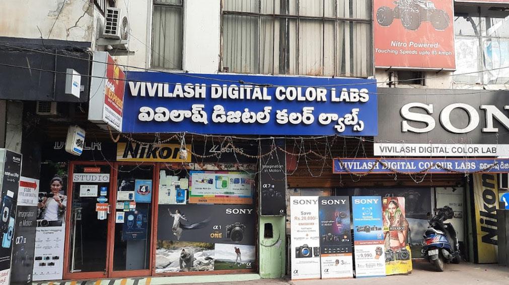 Vivilash Digital Color Labs & Imaging Centre