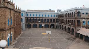 St. Aloysius' Anglo Indian High School